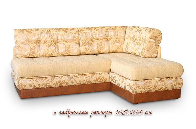Угловой диван спальное место большое в  Москве